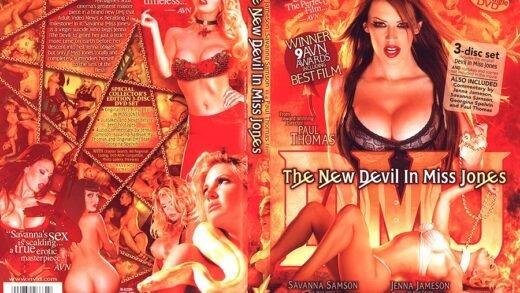 Vivid - The New Devil In Miss Jones (2005)