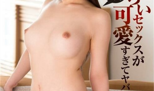 la-foret-girl-vol-27-kashikura-reikad7a899da5b5b514a.jpg