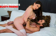 MyGirlfriendsBustyFriend – Brittney White, 21791
