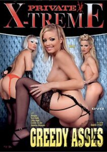 BAMVisions – Erin Everheart Getting My Derriere Pounded, Perverzija.com