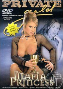 Private Movies 09 All Sex (2003), Perverzija.com