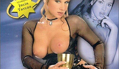 Private Gold 59 Mafia Princess (2003)